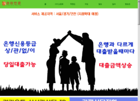Beble.co.kr thumbnail
