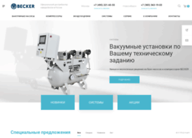 Becker-russia.ru thumbnail