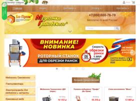 Bee-prom.ru thumbnail