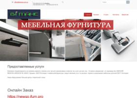 Beemax.com.ua thumbnail