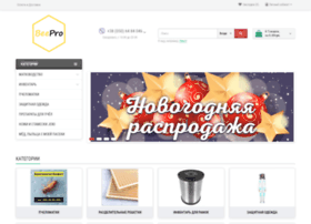 Beepro.com.ua thumbnail
