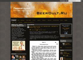 Beercult.ru thumbnail