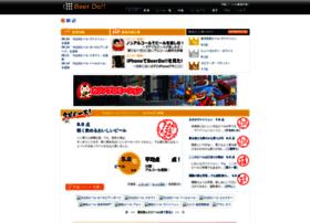 Beerdo.jp thumbnail
