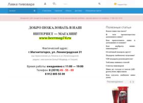 Beermag74.ru thumbnail