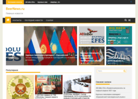 Beernews.ru thumbnail