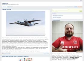 Beerwolf.ru thumbnail