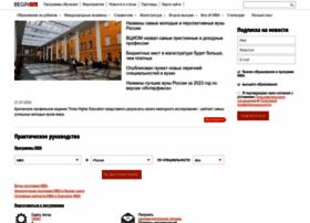 Begin.ru thumbnail