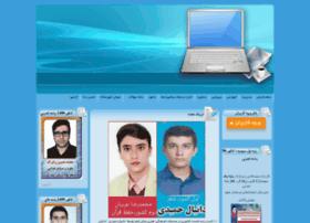 Beheshtikasch.ir thumbnail