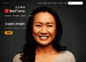 Beigene.com.cn thumbnail