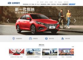 Beijing-hyundai.com.cn thumbnail