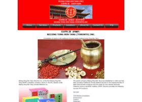 Beijingtongrentang.ca thumbnail