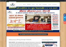 Beingjeengar.org thumbnail