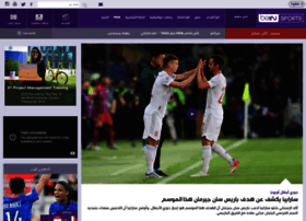 Beinsports.net thumbnail