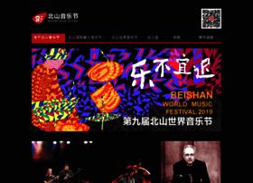 Beishan.org.cn thumbnail