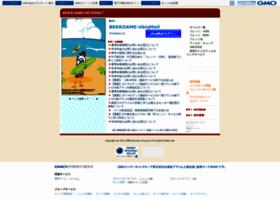 bekkoame.ne.jp at WI. BEKKOAME//INTERNET