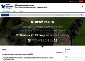 Belca.isu.ru thumbnail