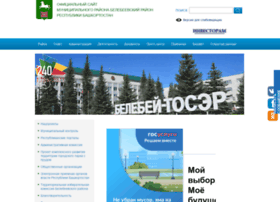 Belebey-mr.ru thumbnail