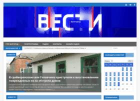 Belgorodtv.ru thumbnail