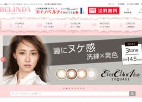 Belicon.jp thumbnail