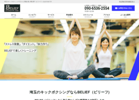 Belief0130.jp thumbnail
