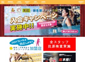 Bell-fitness.jp thumbnail