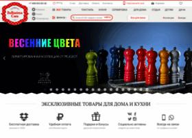 Bellissimacasa.ru thumbnail