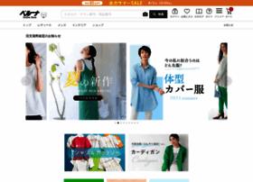 Belluna.jp thumbnail