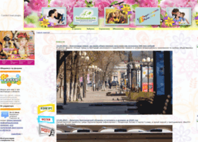 Belmama.ru thumbnail