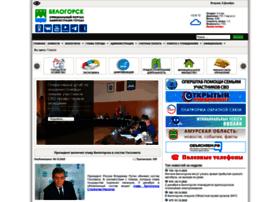 Belogorck.ru thumbnail