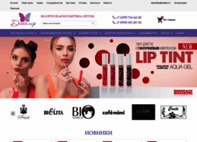 Белорусская косметика в балашихе оптом