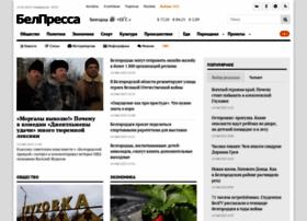 Belpressa.ru thumbnail