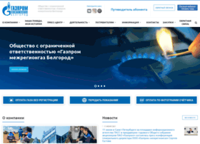 Belregiongaz.ru thumbnail