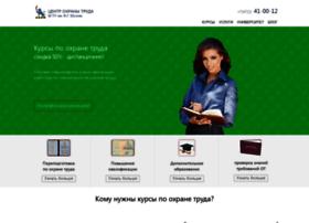 Beltrud.ru thumbnail