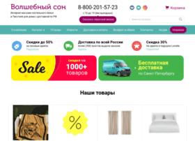 Belyo-spb.ru thumbnail