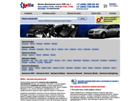Belza.ru thumbnail