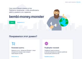Bembi-money.monster thumbnail