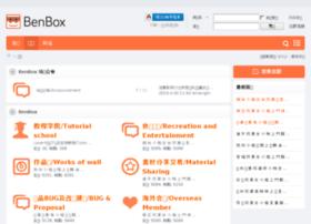 Benbox.cn thumbnail