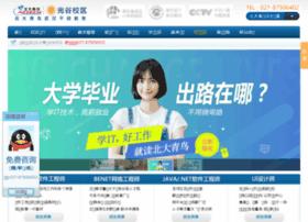Benet-wh.com.cn thumbnail