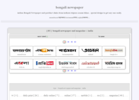 Bengalinewspaper.net thumbnail