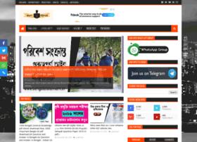 Bengalistatement.in thumbnail