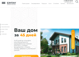 Benpan.ru thumbnail