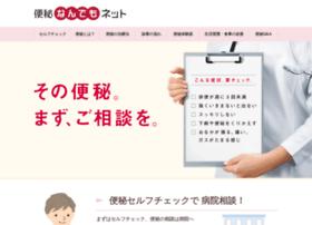 Benpi-net.jp thumbnail