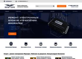 Benser.ru thumbnail
