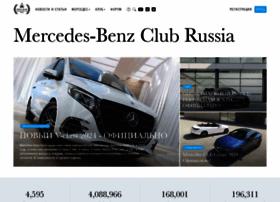 Benzclub.ru thumbnail