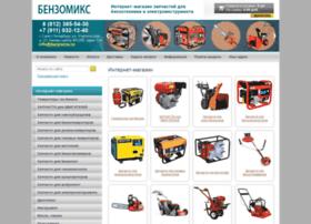 Benzomix.ru thumbnail