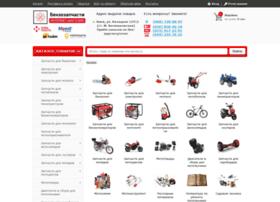 Benzozapchasti.com.ua thumbnail