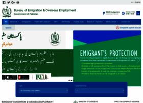 Beoe.gov.pk thumbnail