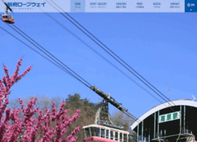 Beppu-ropeway.co.jp thumbnail