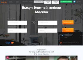 Berembum.ru thumbnail