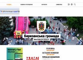 Berezanska-gromada.gov.ua thumbnail
